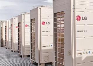 servicio-tecnico-aire-acondicionado-lg-industrial